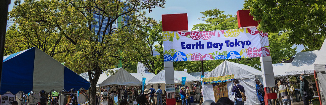 Earth Day Tokyo 2016